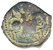 Fals - Sulayman II - 1196-1204 AD (Horseman type - Seljuq sultans of Rum - Anatolia) – obverse