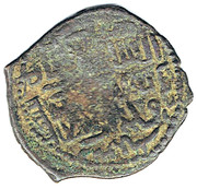 Fals - Sulayman II - 1196-1204 AD (Horseman type - Seljuq sultans of Rum - Anatolia) – reverse