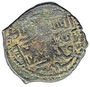 Fals - Sulayman II (Horseman type - Seljuq sultans of Rum - Anatolia) – reverse