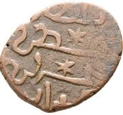 Fals -Kaykhusraw II - 1237-1246 AD (Seljuq sultans of Rum - Anatolia - Erzurum mint) – obverse