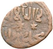 Fals -Kaykhusraw II - 1237-1246 AD (Seljuq sultans of Rum - Anatolia - Erzurum mint) – reverse