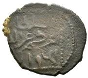 Fals - Kayka'us II (Seljuq sultans of Rum - Anatolia) – obverse