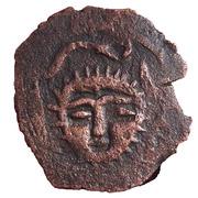 Fals - Mas'ud II (Sun type - Seljuq sultans of Rum - Anatolia) – obverse