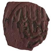 Fals - Mas'ud II (Face type - Seljuq sultans of Rum - Anatolia) – reverse