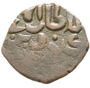 Fals - Kaykhusraw II (Seljuq sultans of Rum - Anatolia) – obverse
