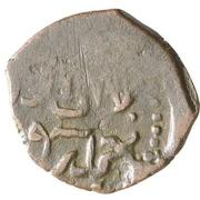 Fals - Kaykhusraw II (Seljuq sultans of Rum - Anatolia) – reverse