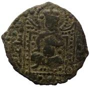 Fals - Tughrill (Seljuq sultans of Rum - Anatolia - Erzurum mint) – obverse
