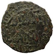 Fals - Tughrill (Seljuq sultans of Rum - Anatolia - Erzurum mint) – reverse