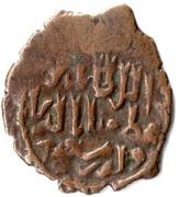 Fals - Mas'ud II (Lion and Sun type - Seljuq sultans of Rum - Anatolia) – reverse