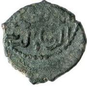 Fals - Kayka 'us II (1st type  - Seljuq sultans of Rum - Anatolia) – reverse