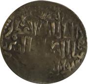 Dirham - Masu'd II (Seljuq sultans of Rum - Anatolia) – obverse