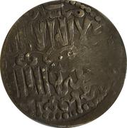 Dirham - Masu'd II (Seljuq sultans of Rum - Anatolia) – reverse