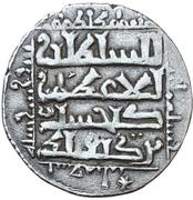 Dirham - Kaykhusraw II (Lion & Sun type - Seljuq sultans of Rum - Siwas mint) – reverse