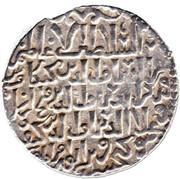 Dirham - temp. Kaya'us II / Qilij Arslan IV / Kayqubad II (Seljuq sultans of Rum - Anatolia - Siwas mint) – reverse