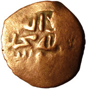 Fals - Kayka'us II - 1246-1260 AD (Seljuq sultans of Rum - Anatolia) – reverse