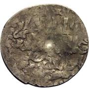 Dirham - Mas'ud II (Seljuq sultans of Rum - Anatolia) – obverse