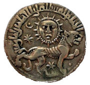 Dirham - Kaykhusraw II - 1237-1246 AD (Lion & Sun type - Seljuq sultans of Rum - Anatolia) – obverse