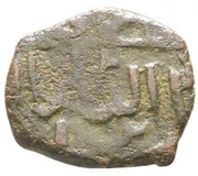 Fals - Kaykhusraw III - 1265-1284 AD (Seljuq sultans of Rum - Anatolia) – obverse