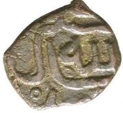 Fals - Kaykhusraw III (Seljuq sultans of Rum - Anatolia) – reverse