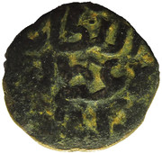 Fals - Kaykhusraw I - 1192-1211 AD (1st reign - Seljuq sultans of Rum - Anatolia) – obverse
