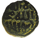 Fals - Kaykhusraw I (Seljuq sultans of Rum - Anatolia) – reverse