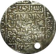 Dirham - Kaykhusraw II (Seljuq sultans of Rum - Anatolia) – obverse