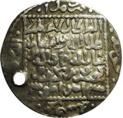 Dirham - Kaykhusraw II - 1237-1246 AD (Seljuq sultans of Rum - Anatolia) – reverse