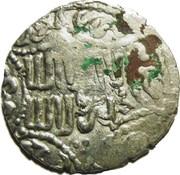 Dirham - Mas'ud II (type VII - Seljuq sultans of Rum - Anatolia) – obverse