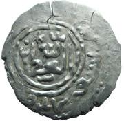 Dirham - Mas'ud II (type IX - Seljuq sultans of Rum - Anatolia) – obverse