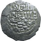 Dirham - Mas'ud II (type IX - Seljuq sultans of Rum - Anatolia) – reverse