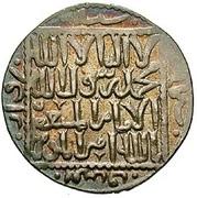Dirham - Kayka'us II (Seljuq sultans of Rum - Anatolia - Konya mint) – obverse