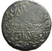 Dirham - Kayka'us II - 1246-1260 AD (Seljuq sultans of Rum - Anatolia) – reverse