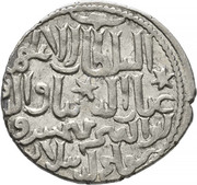 Dirham - Kaykhusraw III (Seljuq sultans of Rum - Anatolia) – reverse