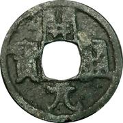 1 Cash (Kaiyuan Tongbao imitation; plain reverse; with square hole) – obverse