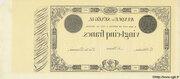 25 Francs – reverse
