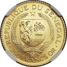 250 Francs (Eurafrique Program) – obverse