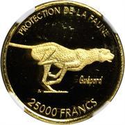 25 000 Francs CFA (Essai,  Cheetah) – reverse