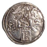 Coronation Dinar - Stefan Uroš IV Dušan (Serbian Empire) – obverse