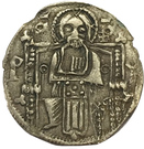 Dinar - Stefan Uroš III Dečanski – reverse