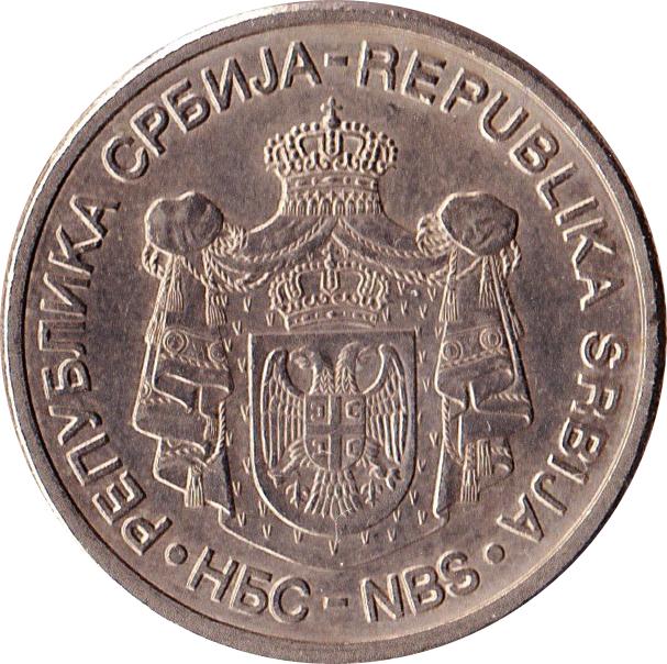 SERBIA 10 DINAR UNC COIN 2009 YEAR KM#51 XXV SUMMER UNIVERSIADE BELGRAD