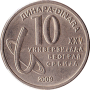 10 Dinara (Summer Universiade) – reverse