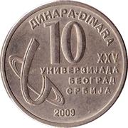 10 Dinara (Summer Universiade) – reverse