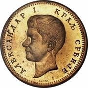 1 Dinar - Aleksandar I (Pattern) – obverse