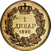 1 Dinar - Aleksandar I (Pattern) – reverse