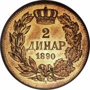 2 Dinar - Aleksandar I (Pattern) – reverse