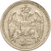 10 Para - Milan I / Aleksandar I / Petar I – obverse