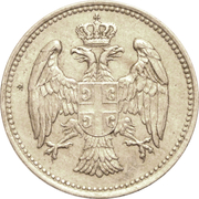 20 Para - Milan I / Aleksandar I / Petar I – obverse