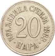 20 Para - Milan I / Aleksandar I / Petar I – reverse