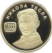 10 000 Dinara (Nikola Tesla) – reverse