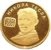 5000 Dinara (Nikola Tesla) – reverse
